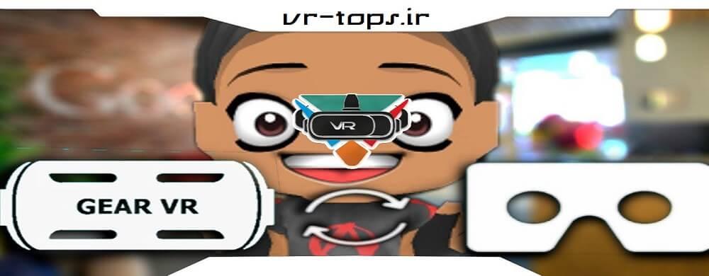 photo 2018 08 26 23 12 101 2 - 5 روش اجرای بازی های google cardboard در Gear vr به همراه فیلم آموزشی