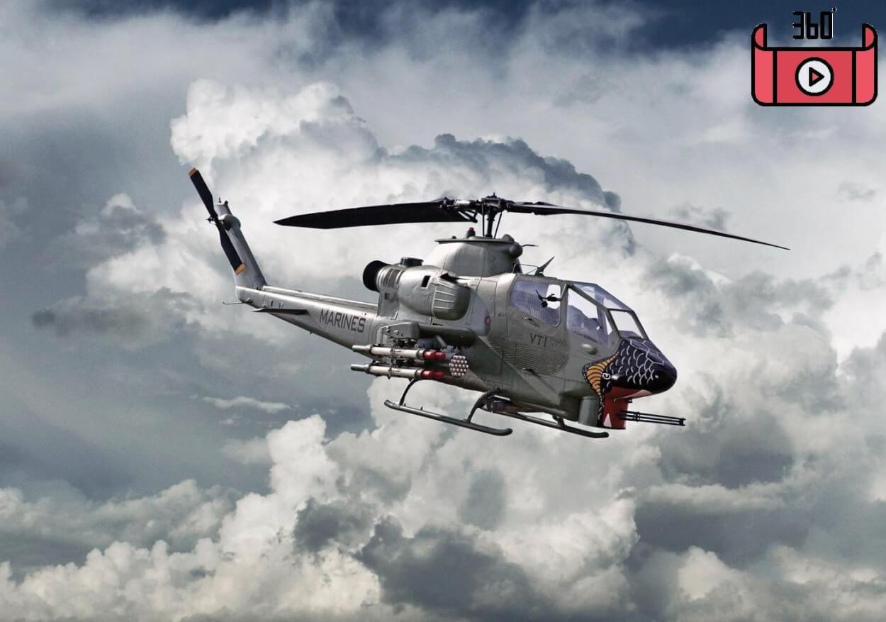 249977 Sepik - فیلم واقعیت مجازی خلبانی هلیکوپتر